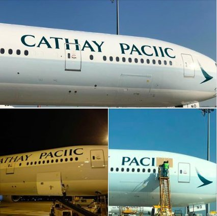Cathay Pacific spells its name wrong on side of plane