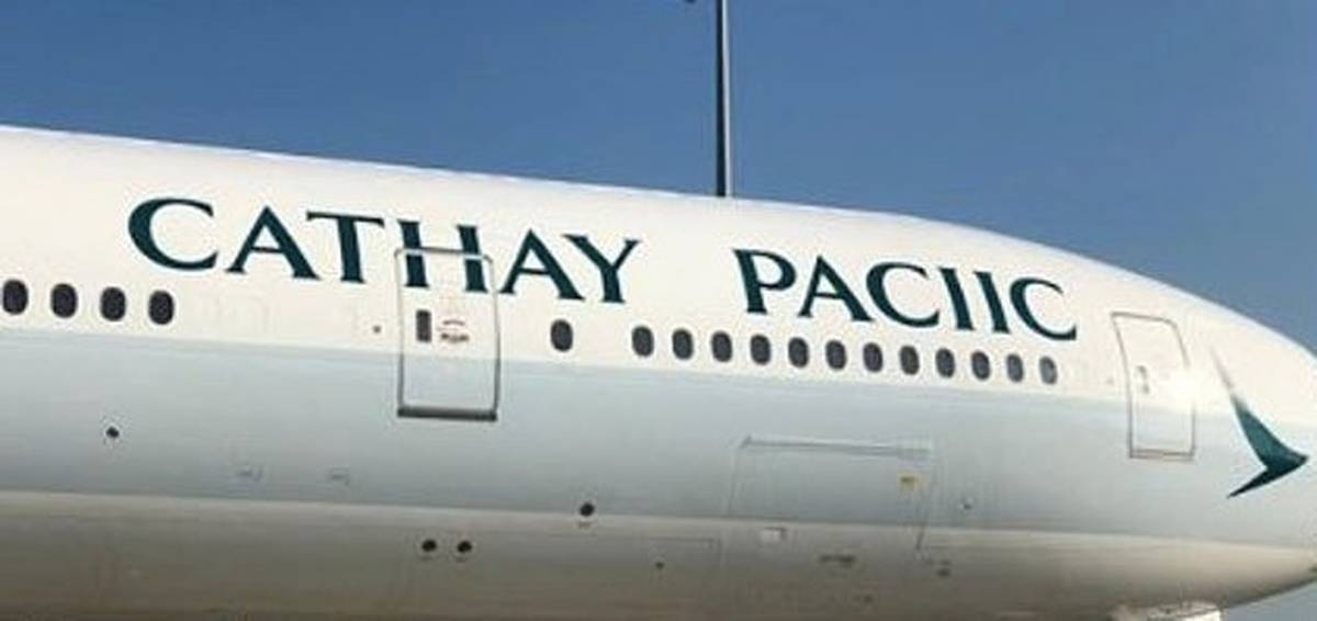 Someone has F-ed this up: Cathay Pacific spells its own name incorrectly on new plane