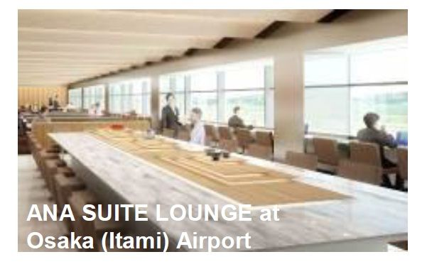 ANA announces opening dates for its revamped lounges in Japan ·