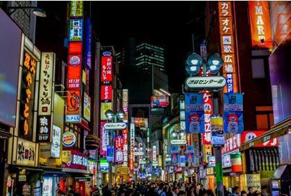 2018 Tourism to Japan breaks all-time record ·