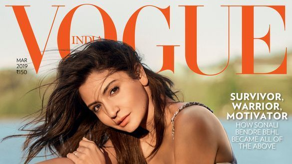 Canberra features in March Vogue India ·