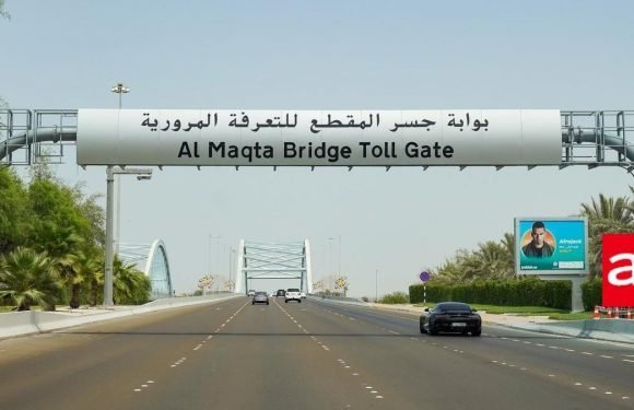 Abu Dhabi to move toll gate to close off avoidance