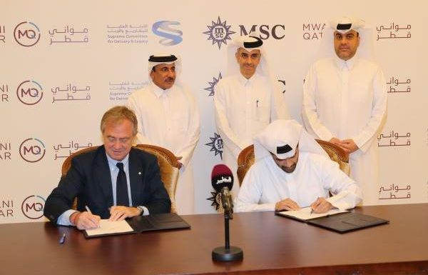 MSC Cruises Agrees to Charter Two Ships During 2022 FIFA World Cup in Qatar