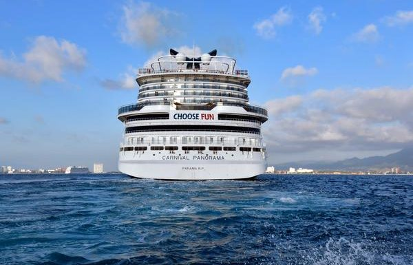 Carnival Cruise Line Celebrates Christening of New Carnival Panorama