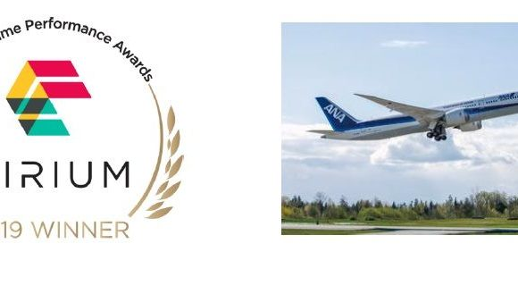 ANA receives top score among Asia Pacific Network carriers ·