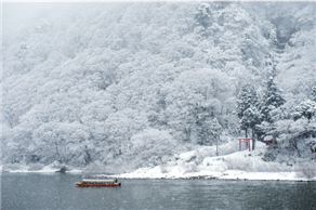 How to use your Japanese holiday to rejuvenate ·
