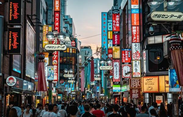 Japan Offering Tourists A Subsidy Plan