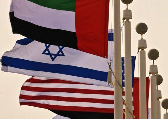 UAE, Israel discuss establishing quarantine-free travel corridor